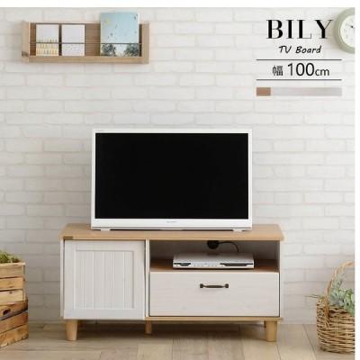 テレビ台 ローボード テレビボード おしゃれ かわいい 木製 コンパクト リビング収納 幅100