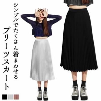 レディース プリーツスカート ミモレ丈 7分丈 ボトムス 単品 ロングスカート 透け シャリ感生地 ウエストゴム調節 きれいめ ゆったり 快