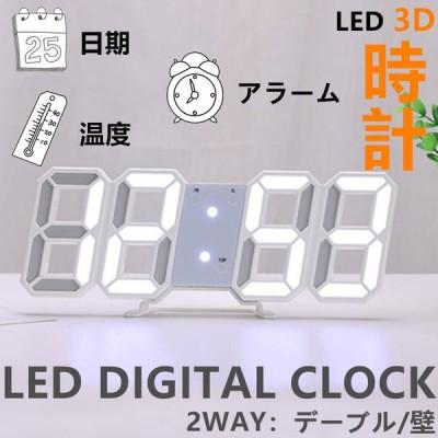 3D LED 時計 置き時計 壁掛け時計 掛け時計 デジタル時計 インテリア 目覚まし アラーム 時間 時刻 日付 温度 調光 省エネ おしゃれ かわいい