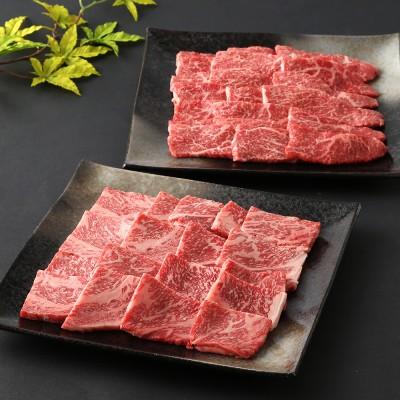 いとうフーズ 【オンライン限定】福島県産黒毛和牛ロース・もも 焼肉用