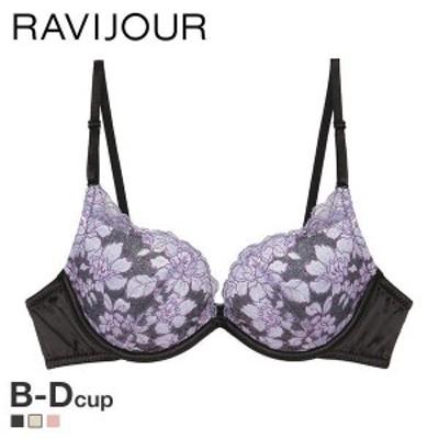 40%OFF (ラヴィジュール)Ravijour フラワーカラーズ メイクリフト ブラジャー BCD 単品