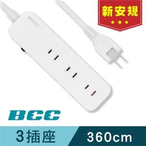 【BCC】FC125 3插延長線(3.6M)
