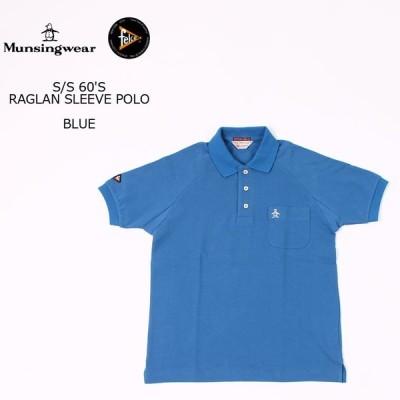 【2021 スプリング&サマー モアセール】Munsingwear x FELCO マンシングウェア x フェルコ  ポロシャツ アメリカ製