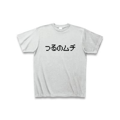 つるのムチ Tシャツ(アッシュ)