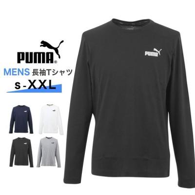 プーマ Tシャツ メンズ 長袖 ロング 大きいサイズ ワンポイント コットン トレーニングウェア ランニングウェア スポーツウェア 部屋着 カジュアル