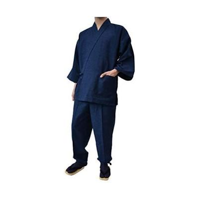 作務衣「久留米織り」綾 やわらかい 肌ざわりで 着やすい プレゼント 贈り物 春 夏 秋 冬 (ネイビー M)