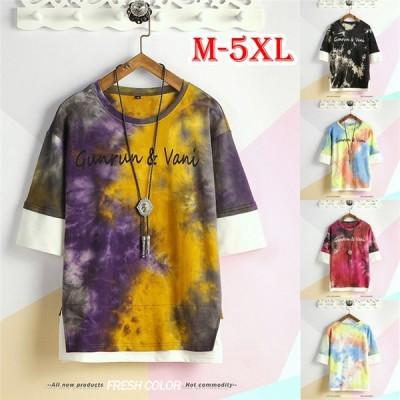 Tシャツ メンズ 半袖 カットソー インナーシャツ T-shirt 大きいサイズ ティーシャツ クルーネック カラフル M-5XL 綿 夏