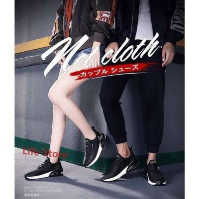 スニーカーメンズランニングシューズシューズローカット靴ファッション通気性が良いおしゃれ新作2019