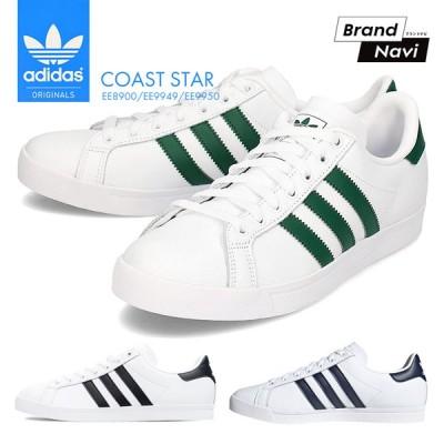 【サイズ交換1回無料】アディダス コーストスター スニーカー メンズ EE8900 EE9949 EE9950 EE6196 EE6197 EE6198 シューズ adidas COAST STAR 靴