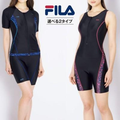 スポーツ FILA細見せフィットネス水着 70062 スイムウエア フィットネス ジム プール