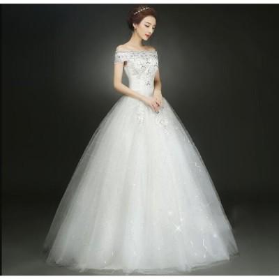 ブライズメイドドレス プリンセスライン ウェディングドレス 結婚式 冠婚 ロング丈ワンピース 着痩せ 韓国風 パーティードレス 演奏会 ブライダル 綺麗 きれいめ