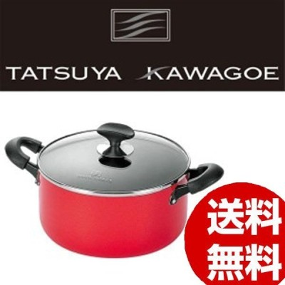 タツヤ・カワゴエ  樹脂ハンドル  両手鍋24cm TKM-500S