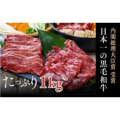 C-03A 大人気!「おおいた和牛」おまかせすき焼きセット500g×2