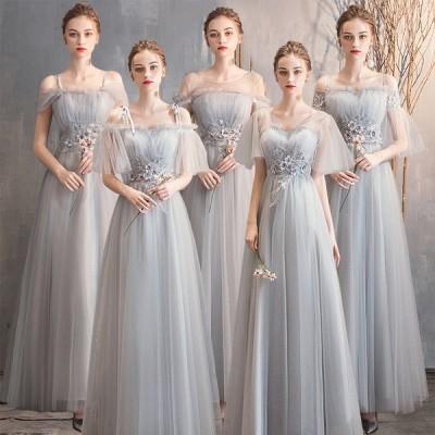 ウエディングドレス パーティードレス 安い 可愛い 結婚式 披露宴 Aライン ブライダルドレス ブライズメイド ミディアム【ミディアム】