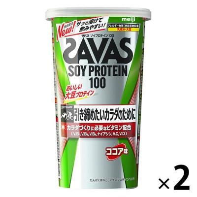 明治ザバス(SAVAS) ソイプロテイン100 ココア味 11食分 1セット(2個)明治 プロテイン