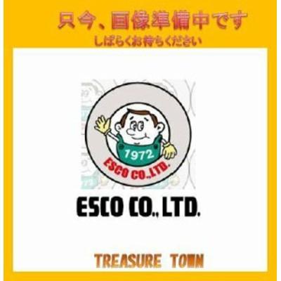 エスコ ESCO M10x160mm フェノールグリップ(ステンレス製) EA948CF-9