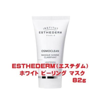 ESTHEDERM(エステダム)ホワイト ピーリング マスク 82g