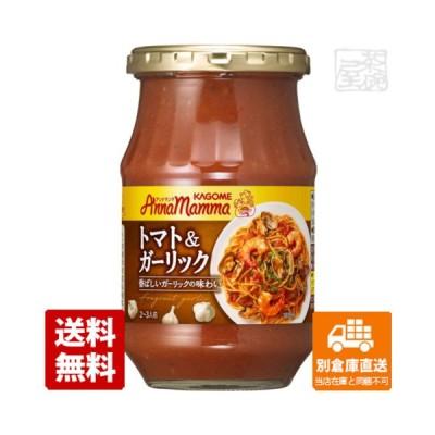 カゴメ アンナマンマ トマト&ガーリック 瓶 330g 6セット 送料無料 同梱不可 別倉庫直送