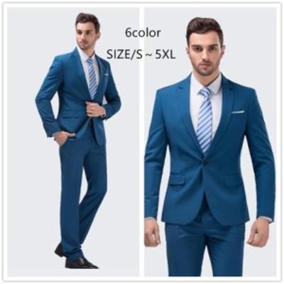 メンズスーツ 1つボタン 3ピーススーツ カラースーツ タキシードスーツ 大きいサイズ ビジネススーツ スリム フォーマル 発表会 結婚式