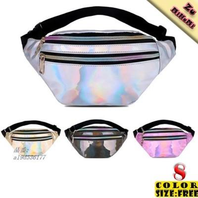8カラー ウエストバッグ ボディバッグ pu レインボーラインウエストバッグ ファッション 旅行 女性 レーザー ウエスト格子ベルトバッグファニーパック