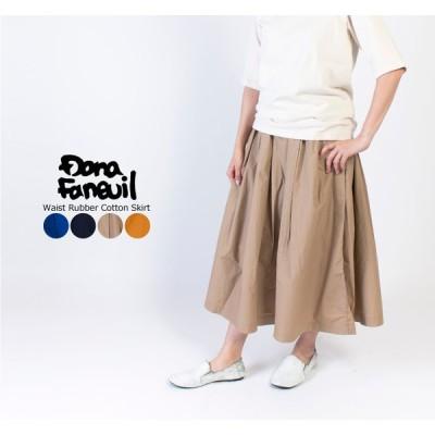 DANA FANEUIL ダナファヌル ウエストゴムコットンスカート D-8319202【定番商品】