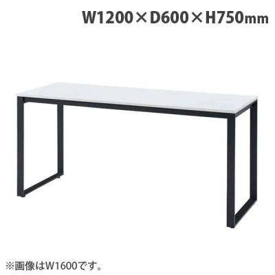 『代引不可』(個人宅+3300円) タック テーブル MTKシリーズ W1200×D600×H750mm ブラック脚 ホワイト MTKT1260-WHBK 『返品不可』