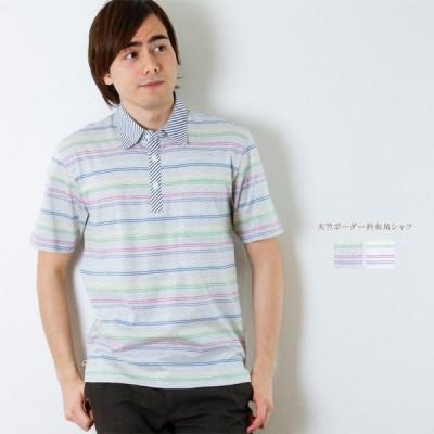 メンズ 天竺ボーダー 衿布帛シャツ  日本製 (父の日 プレゼント ギフト ゴルフ ゴルフウェア シニア 紳士)