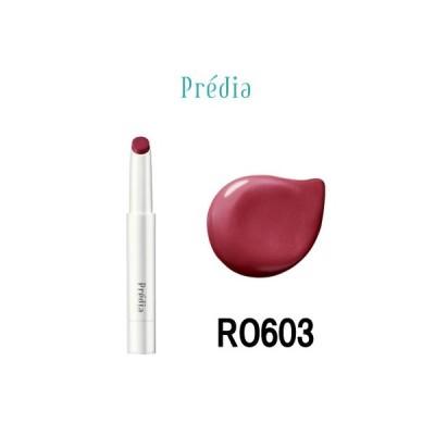 コーセー プレディア ジェリールージュ CL RO603  取り寄せ商品 - 定形外送料無料 -wp