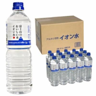 富士山のおいしい水 イオン水 1ケース 1L×15本(溶解度/酸素量/比重/比熱) メーカー直送【R】