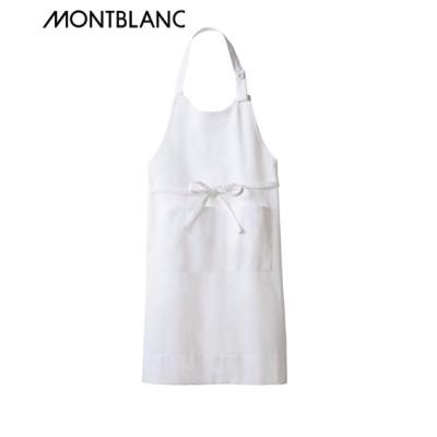 MONTBLANC エプロン首かけタイプ(男女兼用) 【業務用】コック服