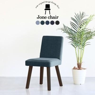 ダイニングチェア おしゃれ 木製 北欧 チェア 座面高45cm 椅子 イス カフェ風 1人掛け チェアー 日本製 Joneチェア 1P/角脚DBR