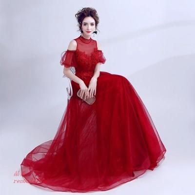 カラードレス 二次会 パーティードレス ロングドレス 花嫁 ウェディングドレス ウエディングドレス 結婚式 イブニングドレス ドレス 演奏会 大きいサイズ