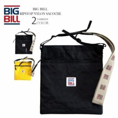 送料無料 BIG BILL (ビッグビル) リップストップ ナイロン サコッシュ [22cm×24cm] メンズ レディース ユニセックス おしゃれ カジュア