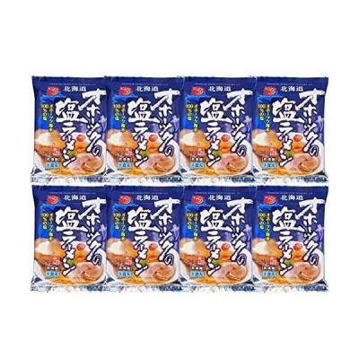 オホーツクの塩ラーメン 8袋