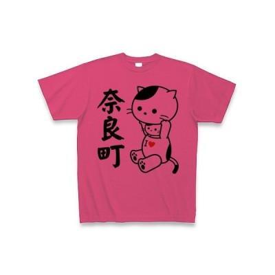 「奈良町」勝手に応援!着ぐるみバイトねこ Tシャツ(ホットピンク)