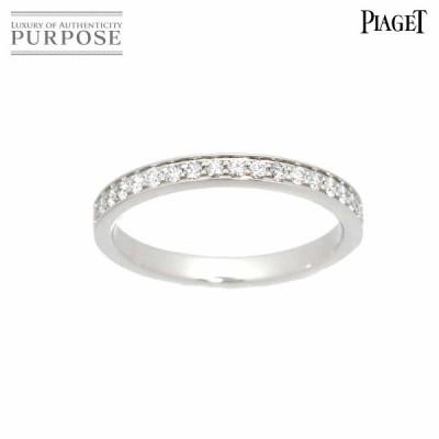ピアジェ PIAGET ライムライト #46 リング ハーフダイヤ Pt950 プラチナ 指輪 Lime light Half Diamond Ring