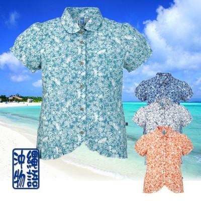 かりゆしウェア 沖縄アロハシャツ レディース 小花柄 キャップスリーブ リゾートウェディング 結婚式 ギフト プレゼント 母の日