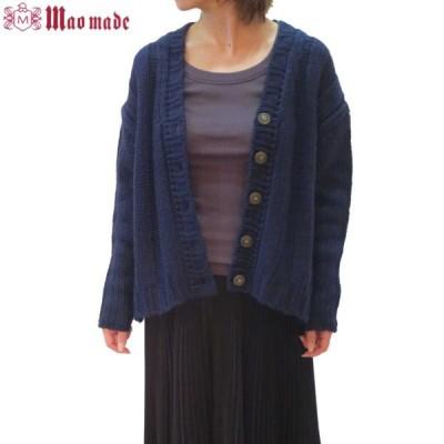 50%OFF SALE(セール) mao made(マオメイド) イタリーヤーンVネックカーディガン レディース 全2色 ニット セーター おしゃれ 大人 かわいい デザイン