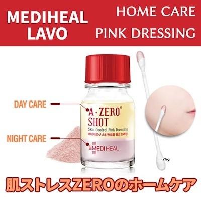 MEDIHEALエイゼロショットスキンコントロールピンクドレッシングA ZERO SKIN CONTROL PINK DRESSING