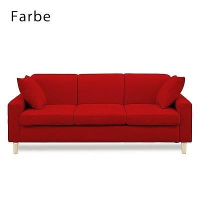 在庫少要確認  ソファ sofa 3人掛 3P レッド リビング 布地 布張り クッション付 ファブリック シンプル ナチュラル farbe ファーブ 送料無料