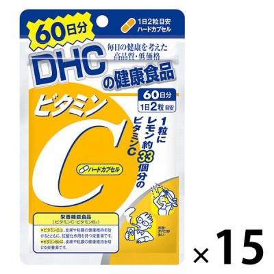DHC ビタミンC 60日分/120粒×15袋 ビタミンB・美容 ディーエイチシー サプリメント【栄養機能食品】