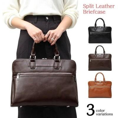レザーバッグ ブリーフケース スプリットレザー ビジネスバッグ 牛床革 通勤 通学 A4 収納 機能的 ポケット オフィス カジュアル シンプル 鞄