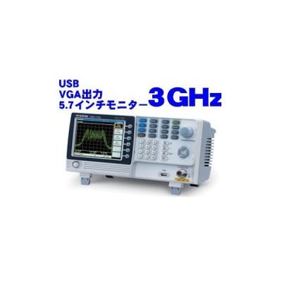 3GHzスペクトラムアナライザー/周波数分析器/特価