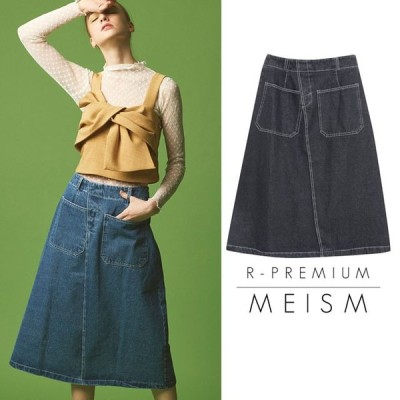 スカート Aライン 台形スカート ミディアム丈 デニム サイドポケット レディース