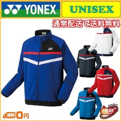 YONEX ヨネックス 裏地付ウィンドウォーマーシャツ フィットスタイル 70062 テニスウェア