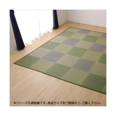 い草花ござカーペット 『ピーア』 ブルー 団地間2畳(約170×170cm) 4323722 (APIs)