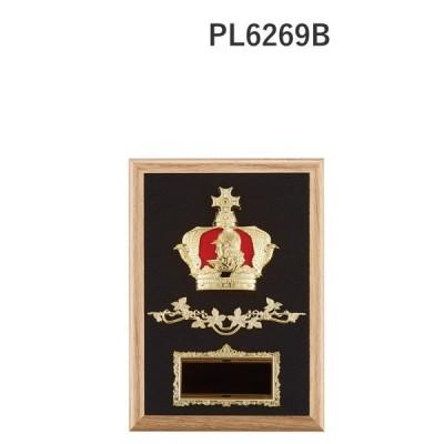 楯 PL6269B 21×15cm 文字入れ無料
