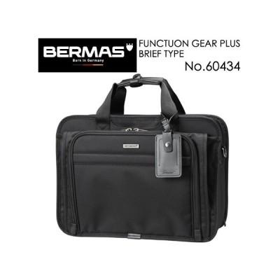 バーマス ブリーフケース 2層 42cm ファンクションギア プラス BERMAS 60434 ビジネスバッグ メンズ