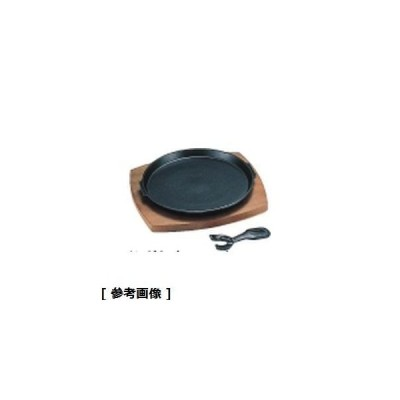 イシガキ産業 PIS121 イシガキ丸ステーキ皿631A(19cm)