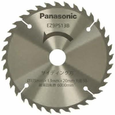 パナソニック パワーカッター用純正サイディング刃 Φ135mm・刃数36 EZ9PS13B